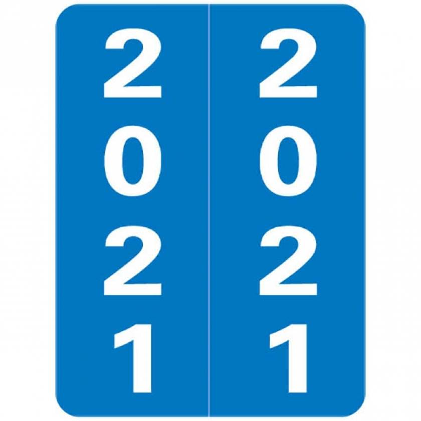 """2021 Year Labels - Smead Compatible - Size 2"""" H x 1 1/2"""" W"""