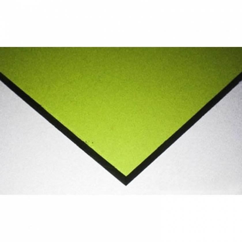 HT-Yag Laser Protective Acrylic Sheet - Pale Green