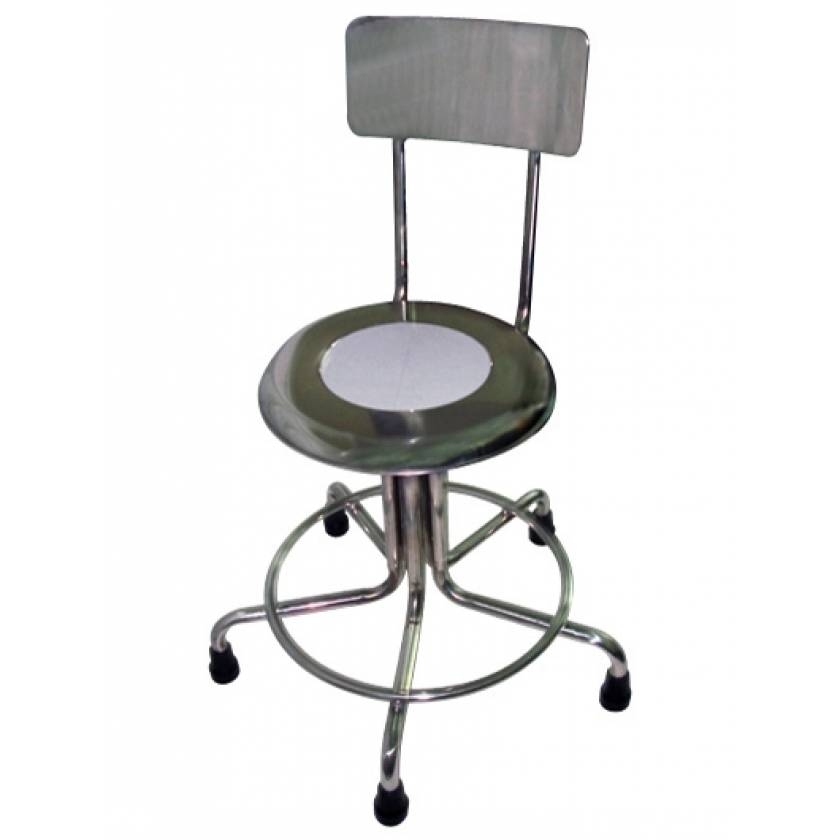 MRI Non-Magnetic Adjustable Height Stainless Steel Stool with Backrest & Rubber Tips