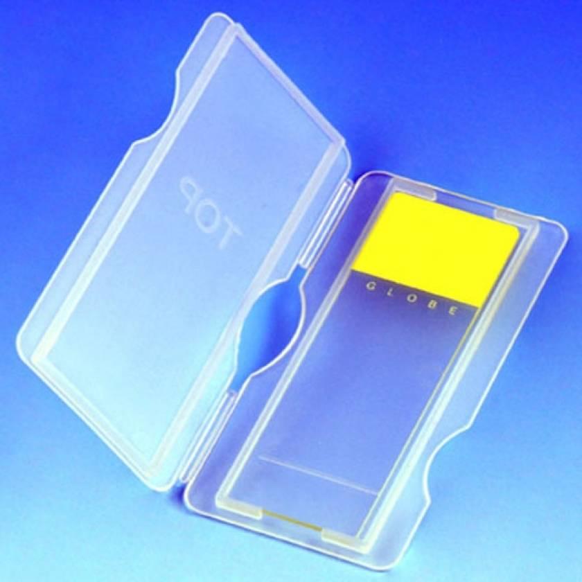Polypropylene Slide Mailer for 1 Microscope Slide