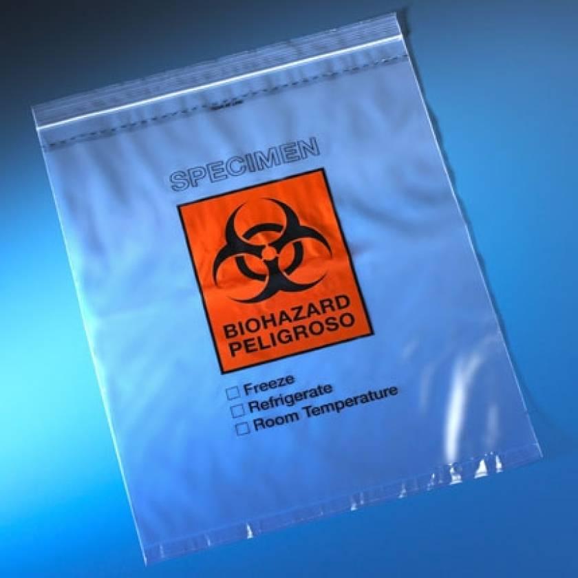 "Biohazard Specimen Transport Bag 12"" x 15"" - Ziplock with Score Line and Document Pouch"